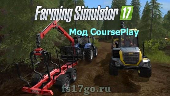 скачать играть фермер симулятор 2017