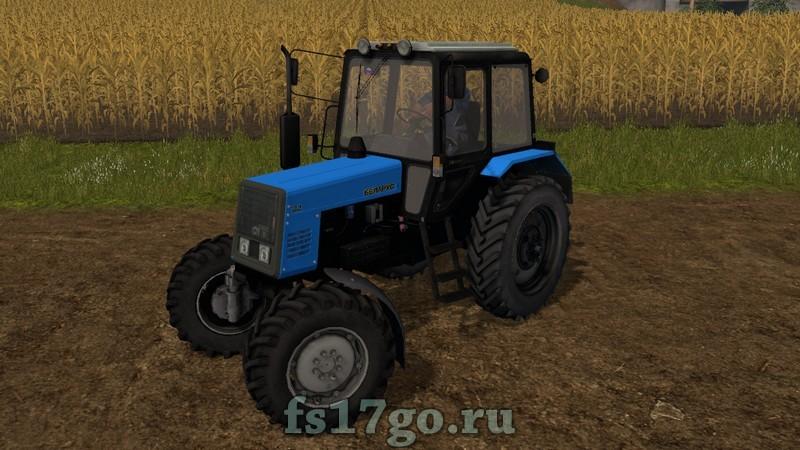 видео обзор трактора мтз 1221.2 часть 2 - YouTube