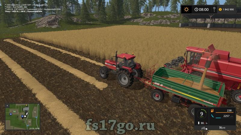 скачать мод инспектор для Farming Simulator 2017 - фото 4