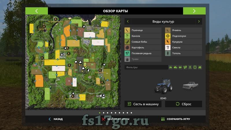 скачать игру Fs17 на компьютер бесплатно на русском языке через торрент - фото 5