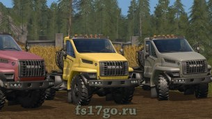 Урал Next для Farming Simulator 2017