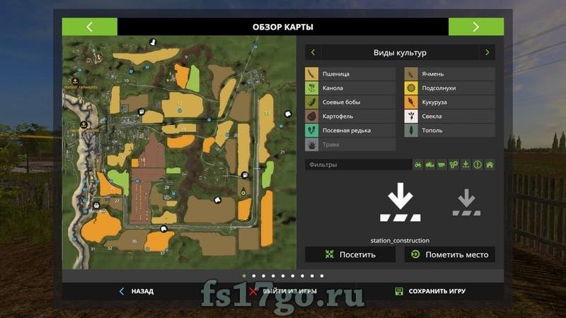 скачать игру Fs17 на компьютер бесплатно на русском языке через торрент - фото 2