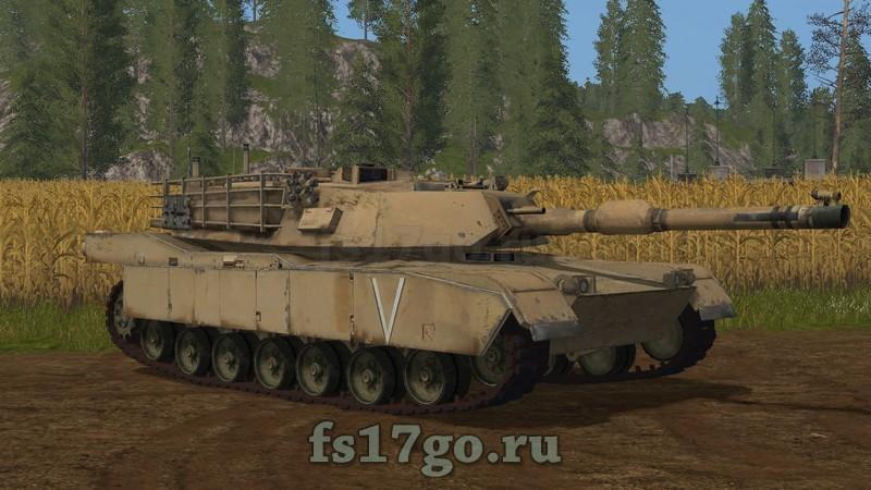 Скачать мод танк m1a1 abrams для farming simulator 2017.