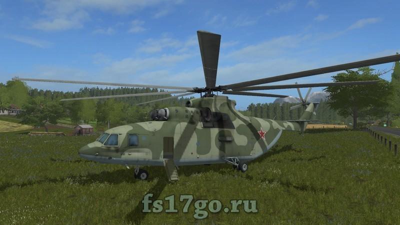 скачать мод вертолет для Farming Simulator 2017 - фото 3