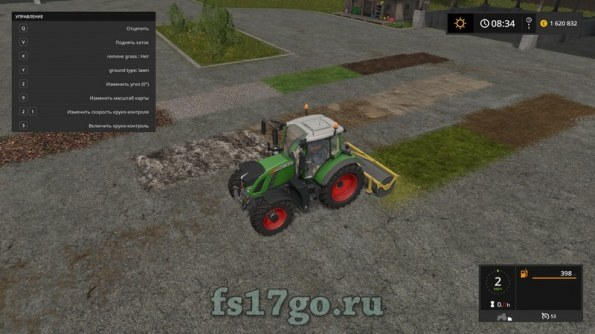 Мод «Ground Modification» для Farming Simulator 2017