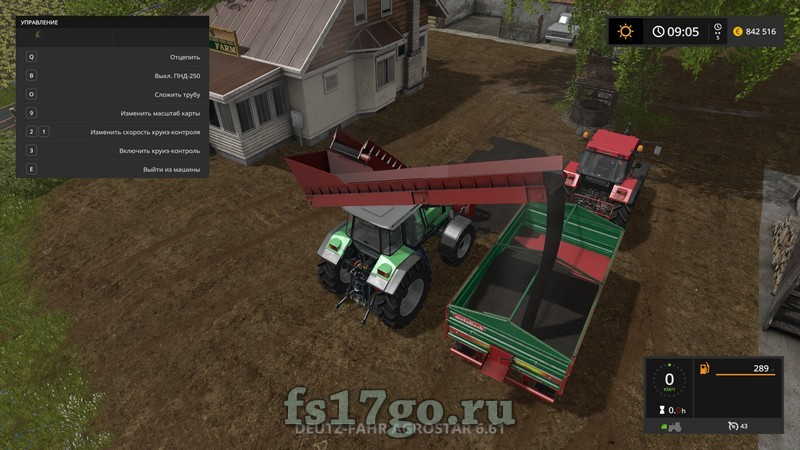 Мод ленточный конвейер для farming simulator 2017 транспортер наклонной камеры акрос дон