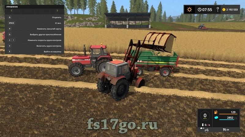 Трактор МТЗ 80 Стогомет v1.0 для Farming Simulator 2017