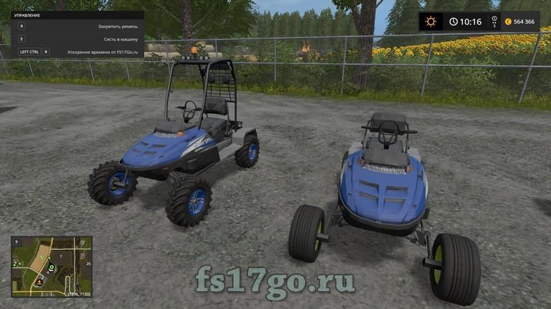 скачать мод квадроцикл для Farming Simulator 2017 - фото 5