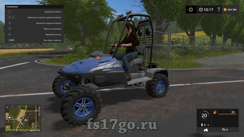 скачать мод квадроцикл для Farming Simulator 2017 - фото 4