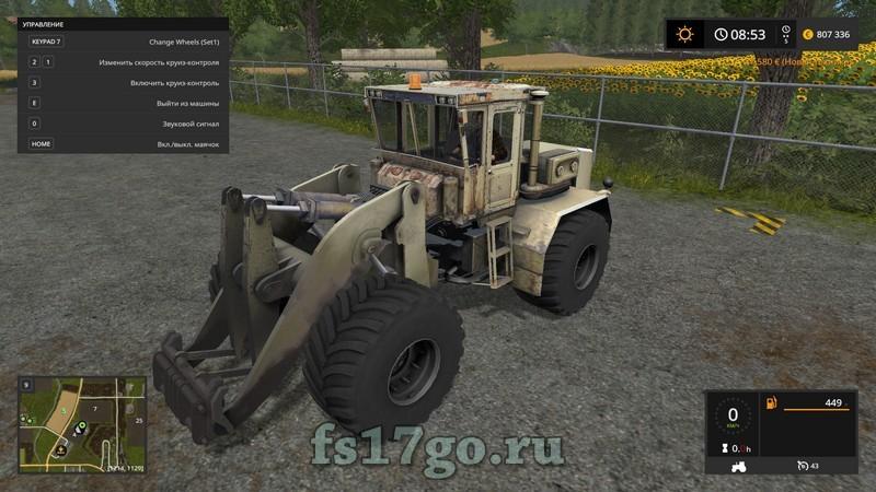 скачать моды для farming simulator 2015 кировец 702