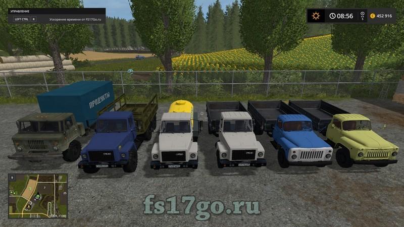 скачать мод для игры farming simulator 17