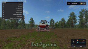 Скрипт «Wild Grass» для Farming Simulator 2017