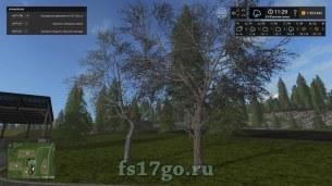 Реалистичная череда времен возраст про Farming Simulator 0017