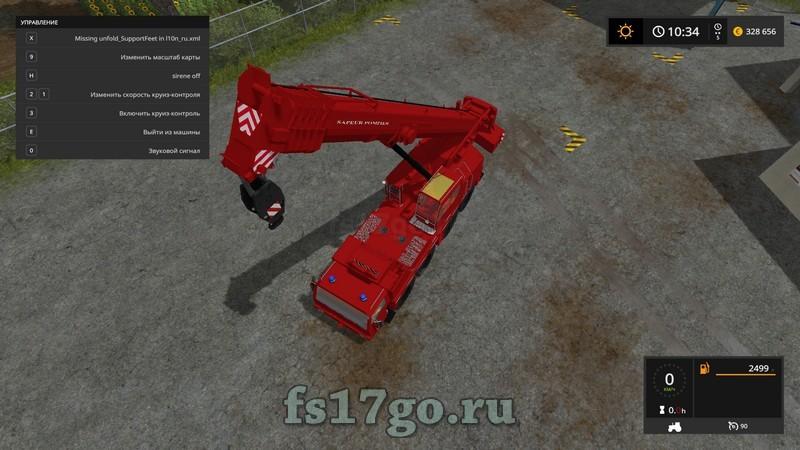 pompier simulator 2017