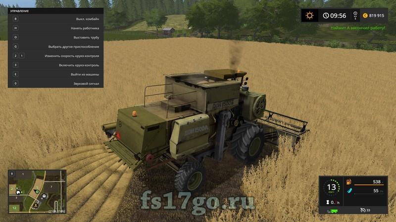 скачать моды для farming simulator 2017 машины русские