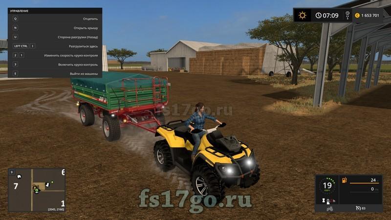 скачать мод квадроцикл для Farming Simulator 2017 - фото 6