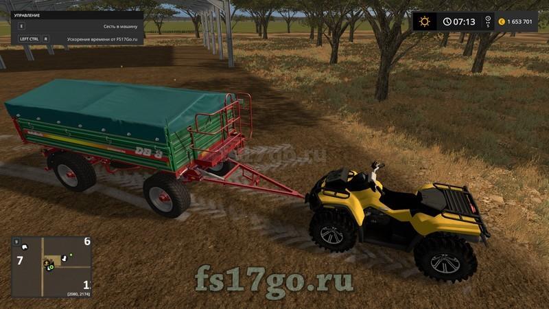 скачать мод квадроцикл для Farming Simulator 2017 - фото 8