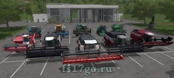 Скачать бесплатно мод пак русской техники для farming simulator 2015