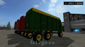 Мод «Chopper Box» для Farming Simulator 2017