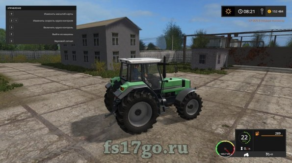 Мод «Fuel Adjust» для Farming Simulator 2017