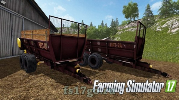 Мод «МТТ-9/ПРТ-7А» для Farming Simulator 2017