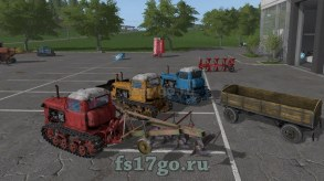 Мод ПАК «ДТ-75 Казахстан» для Farming Simulator 2017