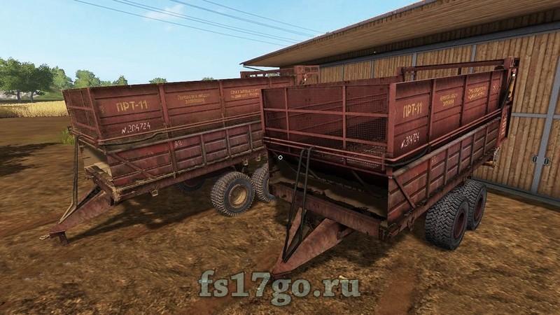 Скачать мод ферабокс для farming simulator 2017