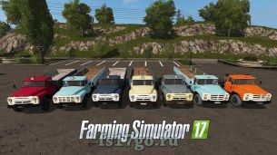 Мод «Пак Зил 130 и 133» для Farming Simulator 2017