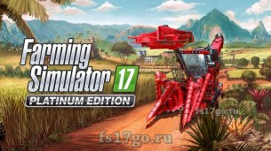 Farming Simulator 2017 Platinum Edition + [Все DLC]