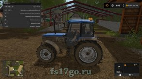 Мод скрипт «Creator Tools» для Farming Simulator 2017