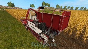 Мод комбайн «Амур-680» для Farming Simulator 2017