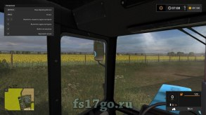 Мод «Adjustable Mirrors» для Farming Simulator 2017