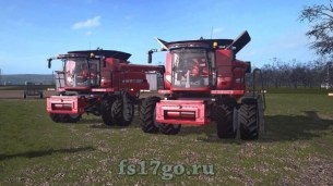 Мод «Case Axial Flow 240 series» для Farming Simulator 2017