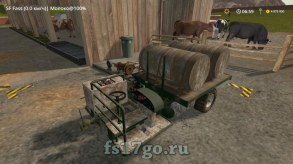 Мод «SF Barrel» для Farming Simulator 2017