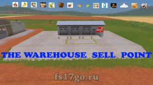 Точка продажи «The WareHouse» для Farming Simulator 2017