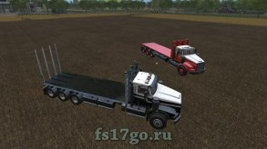 Мод «NLD SX 210 Twinstar» для Farming Simulator 2017
