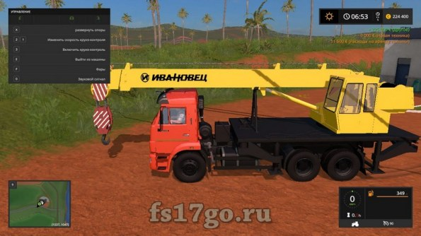 Мод «КамАЗ-6520-73 Автокран» для Farming Simulator 2017