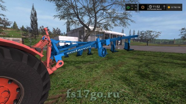Мод «ПСКу-6» для Farming Simulator 2017