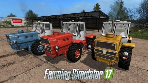 Мод «ХТЗ Т-150К Multicolor» для Farming Simulator 2017