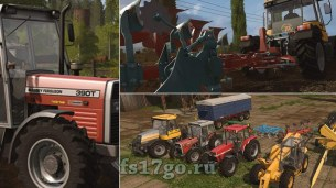 Мод «Modern Classics DLC» для Farming Simulator 2017