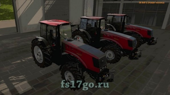 Мод трактора «МТЗ-2822 ДЦ» для Farming Simulator 2017