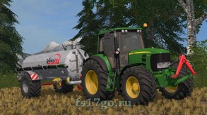Мод «Vakutec VA 10500» для Farming Simulator 2017