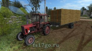 Мод прицепы «Hungarian Homemade Bale Trailer» для FS 2017