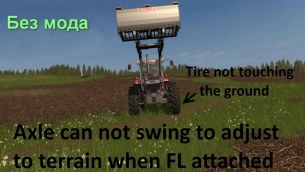 Мод «Swinging Axle With Frontloader» для Farming Simulator 2019