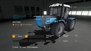 Мод «ХТЗ-17221» для Farming Simulator 2019