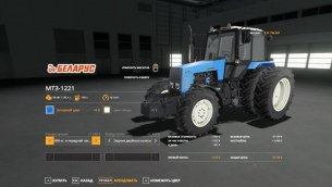 Мод «МТЗ-1221» для Farming Simulator 2019