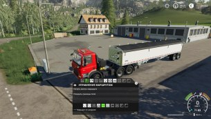 Мод CoursePlay (Курсплей) для Farming Simulator 2019
