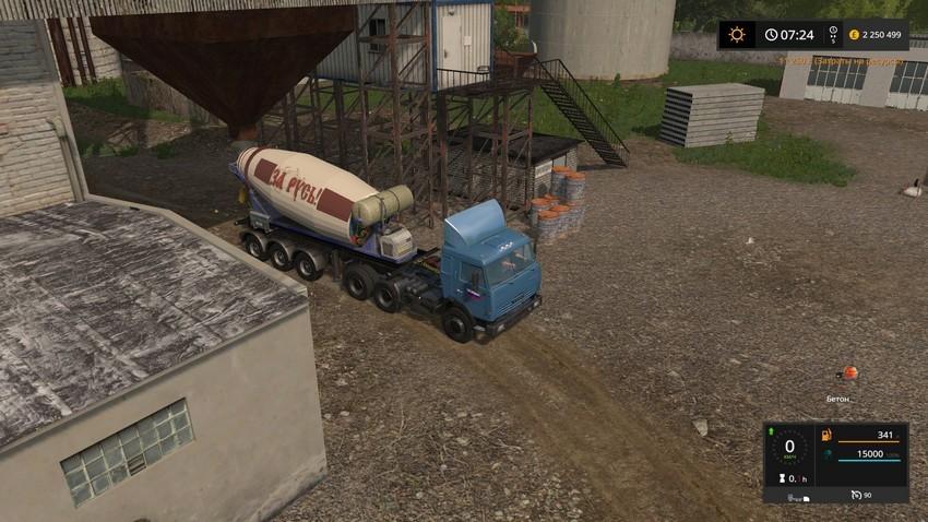 симулятор бетона
