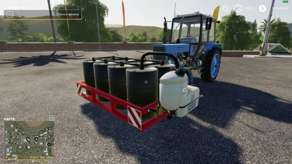 Мод «Homemade Front Tank» для Farming Simulator 2019