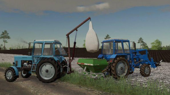 Мод «Selfmade Big Bag Loader» для Farming Simulator 2019